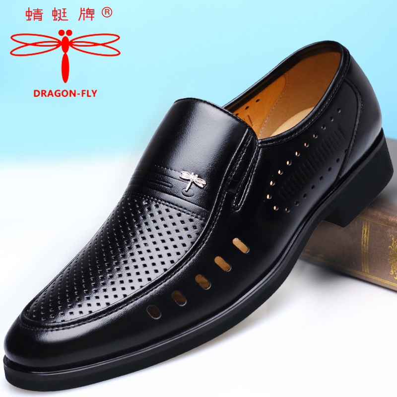 夏季男士凉鞋镂空皮鞋真皮休闲凉皮鞋透气洞洞鞋夏天中老年爸爸鞋
