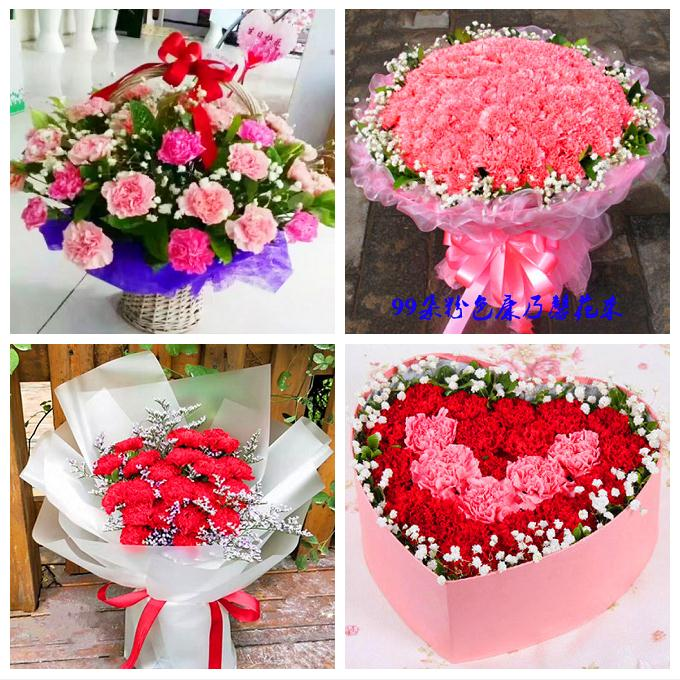 Mothers Day carnation birthday bouquet flower gift box intra city express Luoyang Old City District Xigong District Feihe District