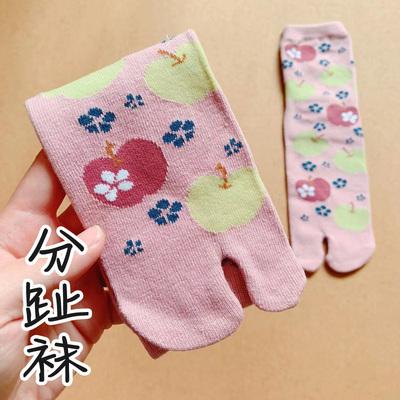 日本兩指木屐襪二指襪女純棉女襪分趾襪二趾襪足袋暗粉中筒襪子女
