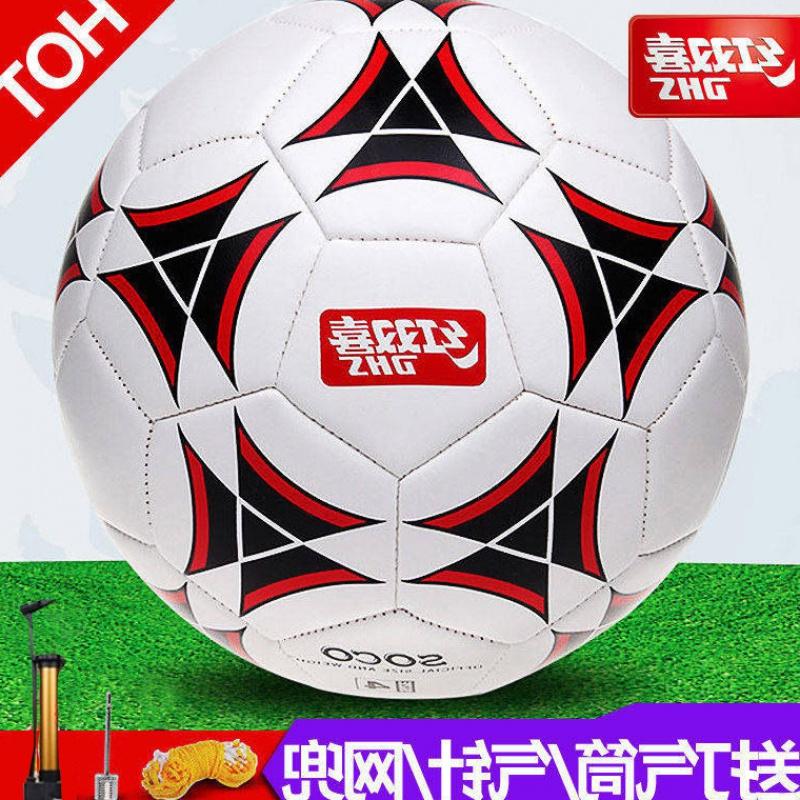 流行红双喜机缝送打气筒4号足球热销0件有赠品