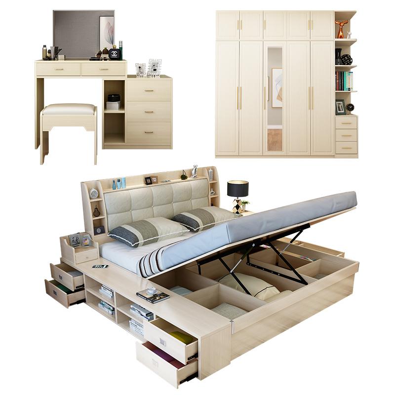 全屋卧室家具组合高箱主卧衣柜床垫
