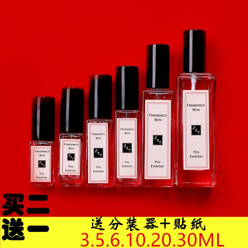 12月01日最新优惠香水分装瓶高档便携式香水小样分装瓶玻璃瓶空瓶喷雾瓶香水分装器