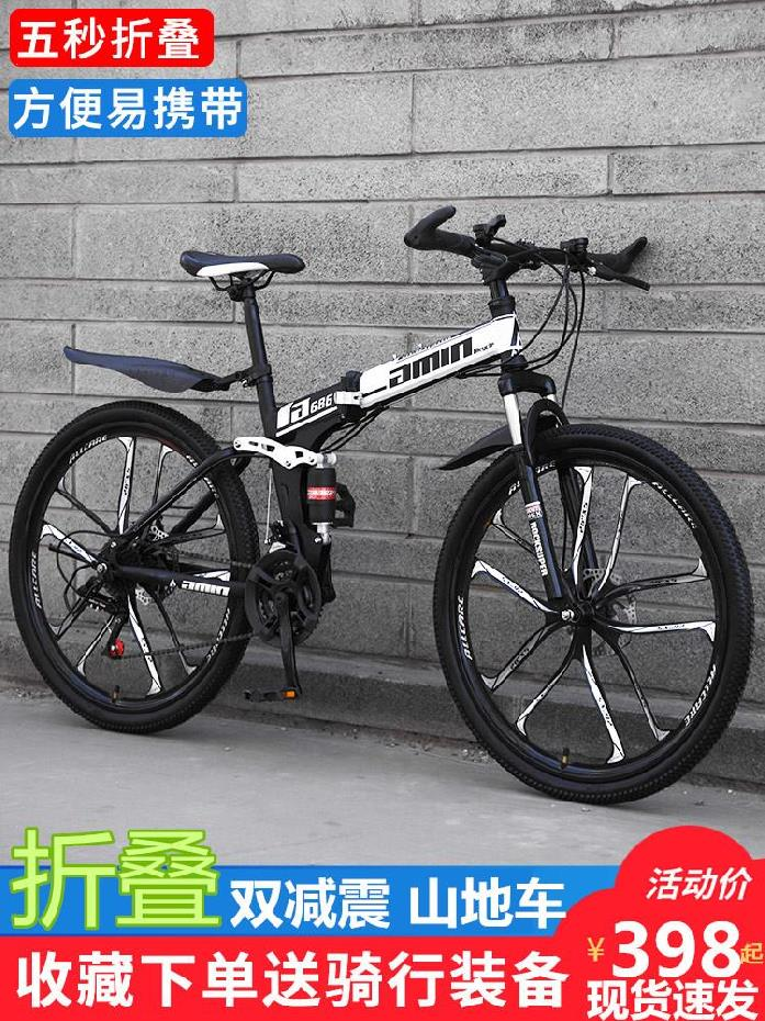 Female student large, simple and fashionable disc brake, traveling car, adult mountain bike, ground car, speed change