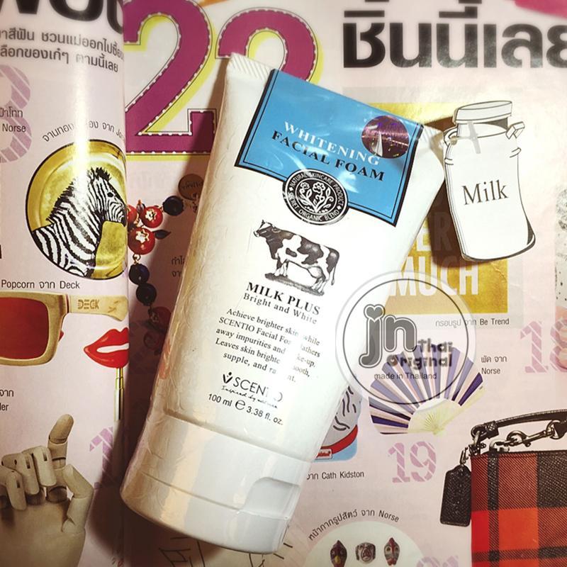 氨基酸牛奶泡沫美白补水清爽洗洁面乳洗面奶Q10家蓝色BB正品泰国