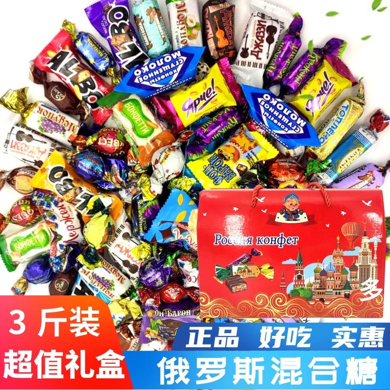 俄罗斯进口紫皮糖多种混合糖果礼盒混装巧克力婚庆喜糖零食品包邮