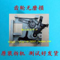 惠普 HP5200摆轮 HP5200LX 佳能3500 定影驱动齿轮组件 摆轮组件
