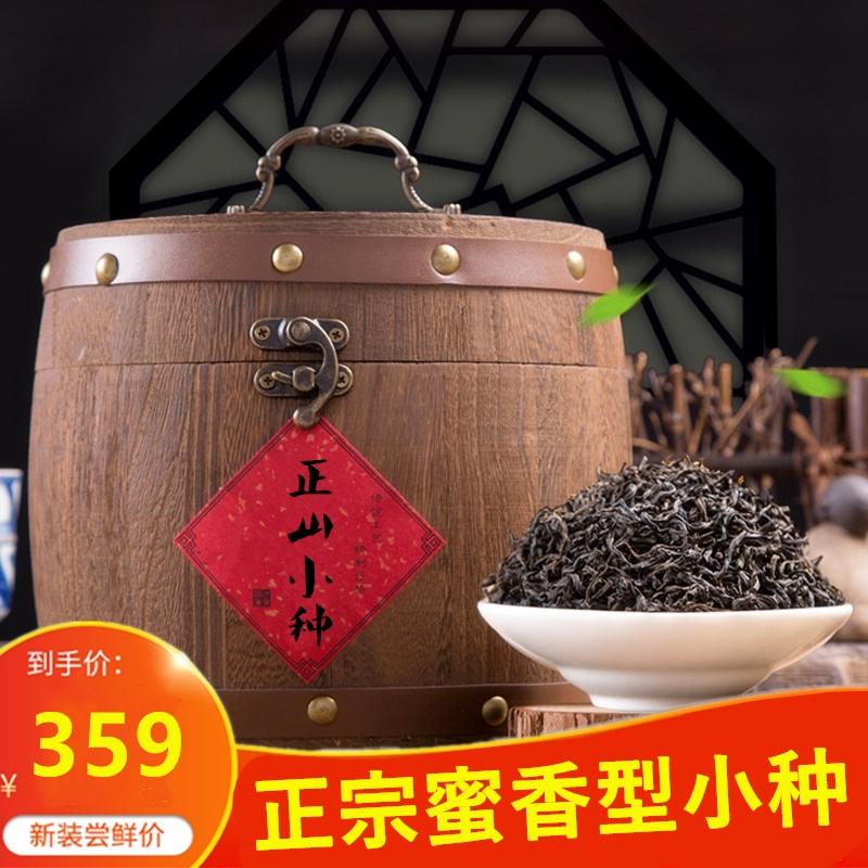 Чай Лапсанг Сушонг Артикул 606513263675