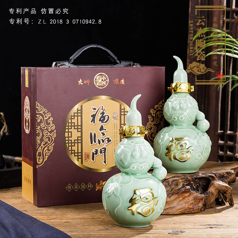 Ceramic bottles, 1/5/10 Jin, 2 jin, gourd wine set, sealed wine altar, wine pot, household decoration, empty bottle.