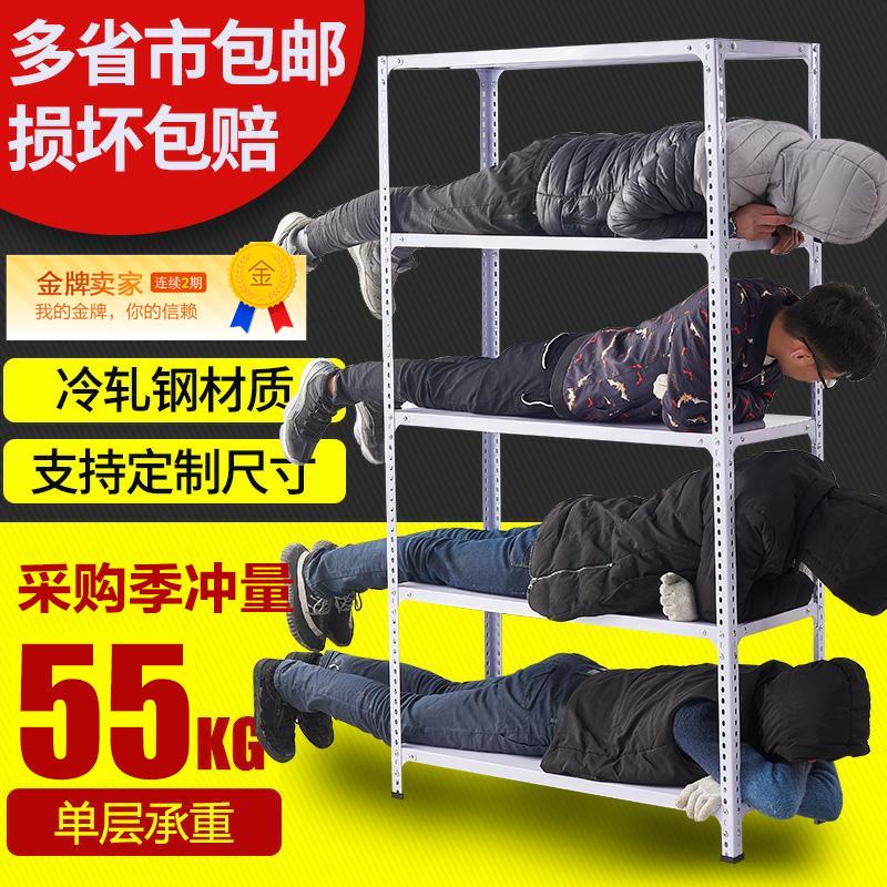 仓储货架置物架仓库超市展示架铁架子自由组合家用多功能角钢货架
