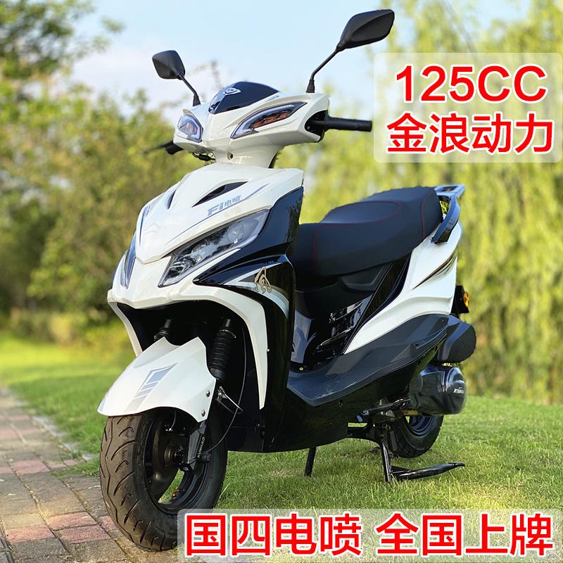 Скутеры Артикул 607188112411