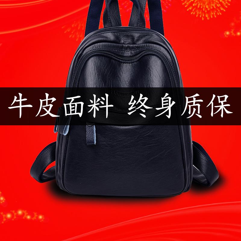 冬季香港袋鼠牛皮女士背包软皮包大容量真皮多功能防盗两用双肩包