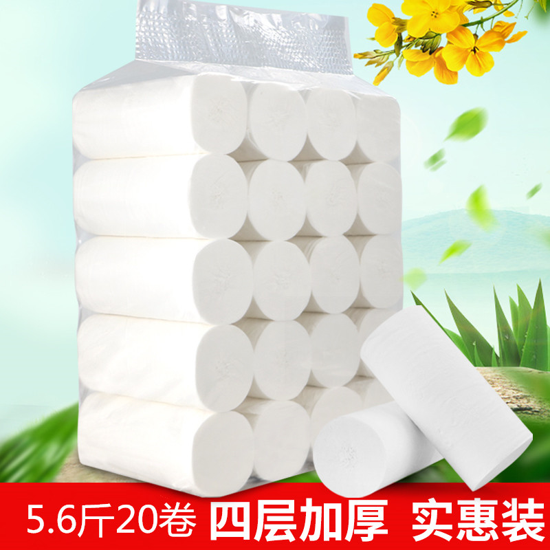 Original wood pulp toilet paper household roll 5.6 kg toilet paper baby toilet paper roll household tissue