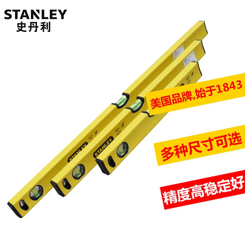 史丹利超平盒式水平尺鋁合金水平儀垂直測量工具高精度400~1200mm