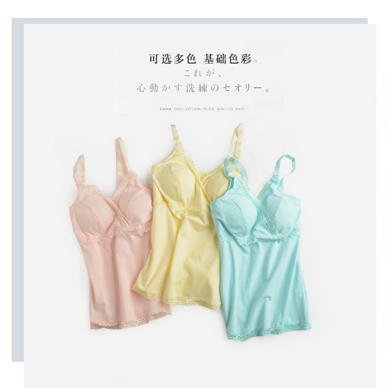 哺乳背心孕妇吊带上衣棉质睡衣喂奶免穿夏季秋打底哺乳衣有胸垫