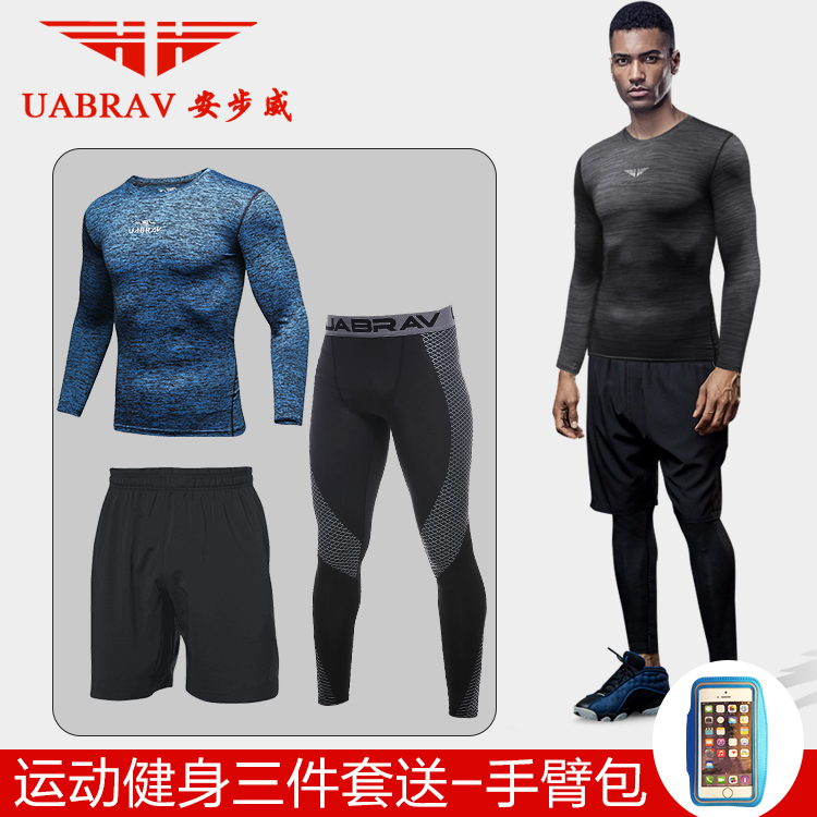 Fitness male basketball training suit tight-fitting compression speed drying three-piece autumn and winter warm long-sleeved Running