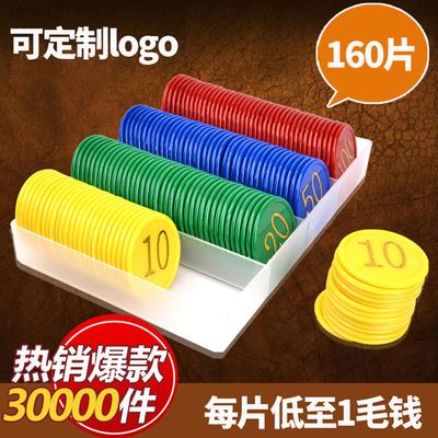 筹码筹码币德州麻将筹码卡片棋牌室专用塑料积分奖励币兑换卡代币