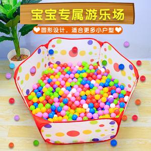 儿童海洋球玩具帐篷宝宝折叠球池围栏游戏屋室内婴儿彩色波波球池