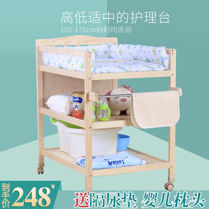 婴儿尿布台多功能实木无漆宜家宝宝抚触按摩洗澡换衣收纳护理台