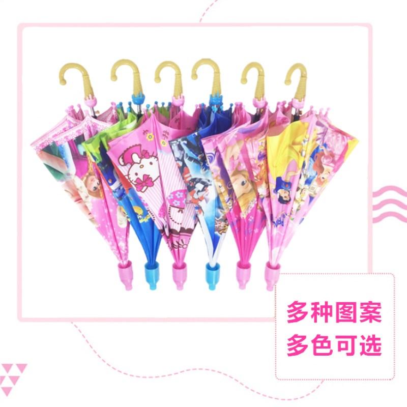 (用21.5元券)女幼儿园宝宝小学生半自动长柄伞