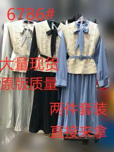 2021年春秋装新款女韩版小香风针织背心马甲百褶裙仙女小香风两件套,女装套装/套裙,靓妮兒服饰