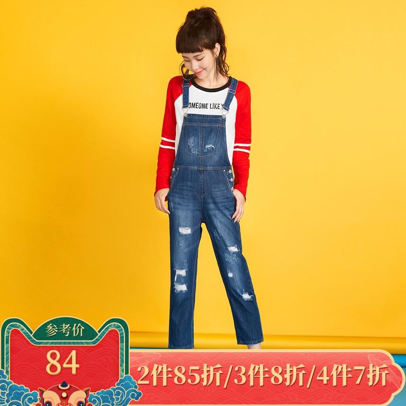 拉夏贝尔7m2018秋装新款韩版学生宽松破洞磨破九分牛仔裤背带裤女