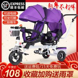 儿童双人三轮车脚踏车双胞胎婴儿宝宝手推车1-3-7岁轻便大号童车图片