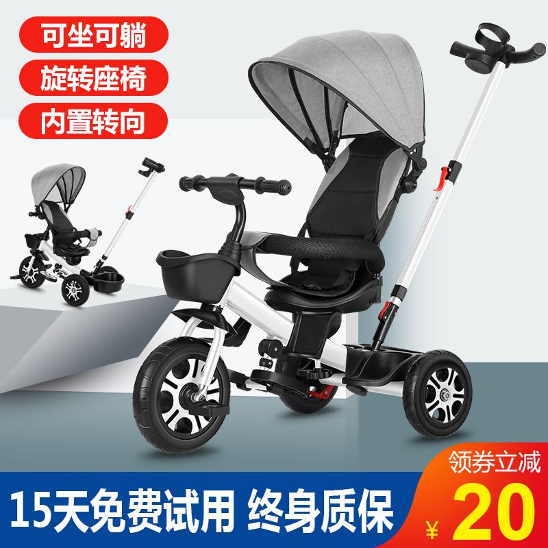 Детские коляски Артикул 602080992109