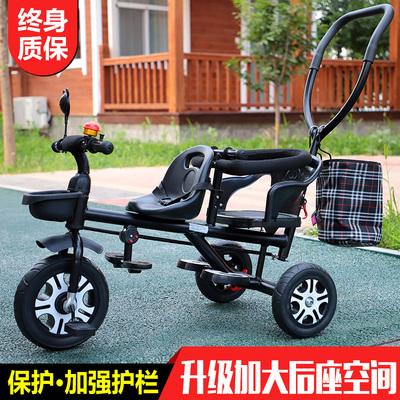 哈富龙双人儿童三轮车双胞胎宝宝脚踏车1-7岁婴幼儿手推车大号童