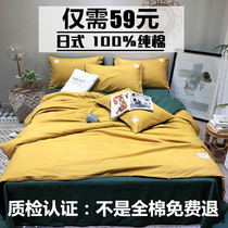 日式轻奢北欧风四件套全棉纯棉100宿舍床单被套三件套床上用品夏4