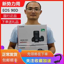 佳能 EOS 90D 单机 90D 18-135USM 18-200套机 佳能 80D 单反相机