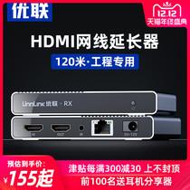 米传输信号放大器200米100米50延长器VGA网线转MT100T迈拓维矩
