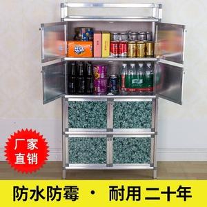 简易餐边柜碗柜厨柜多层组装柜不生锈铝合金柜橱柜厨房家用收纳柜