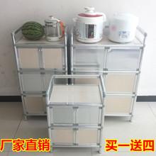 铝合金柜餐边柜碗柜酒柜茶水柜碗橱储物柜子简易橱柜厨房卧室柜子