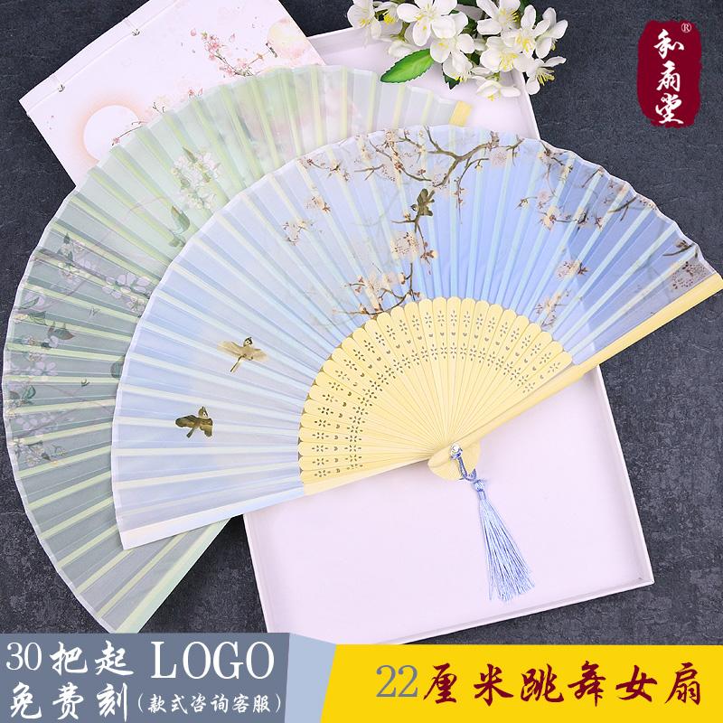 和扇堂7寸女式扇子折扇中国风跳舞花扇子夏季折叠小扇子工艺折扇 Изображение 1