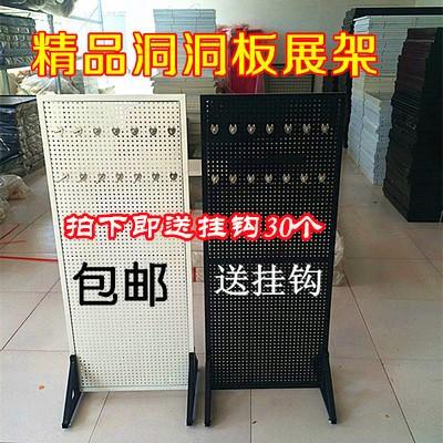 Туннельный панель Отверстие для полки панель Вешалка для ювелирных изделий подставка для стендов для инструментов для инструментов для мобильных телефонов