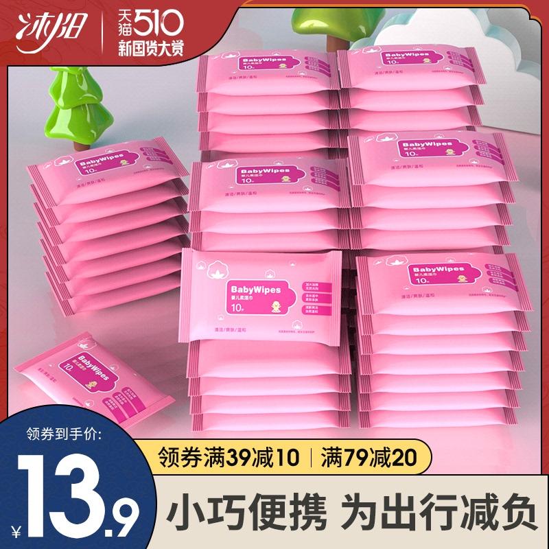 Влажные салфетки для детей Артикул 588856039802