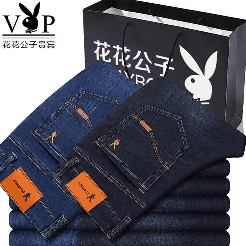 Playboy stretch jeans mens summer SLIM STRAIGHT pants young mens loose casual pants