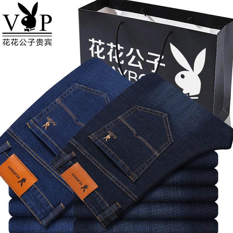 Playboy elastic autumn and winter jeans mens Plush loose straight casual mens autumn versatile long pants