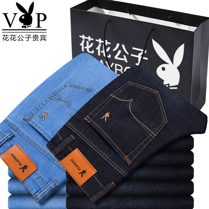 Playboy genuine jeans mens summer SLIM STRAIGHT PANTS YOUTH stretch loose casual pants