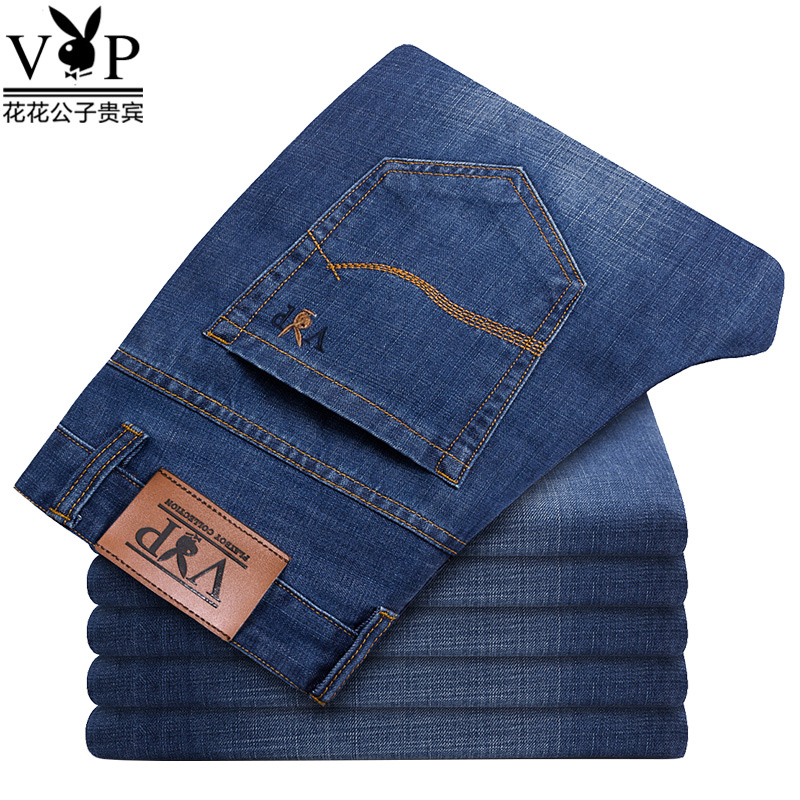 Playboy jeans mens summer thin youth SLIM STRAIGHT pants mens loose business casual pants
