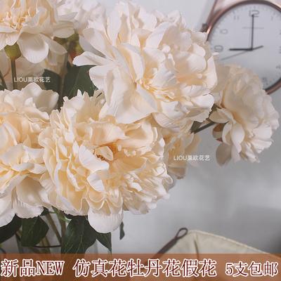 牡丹花客厅装饰摆件绢花花餐桌摆设