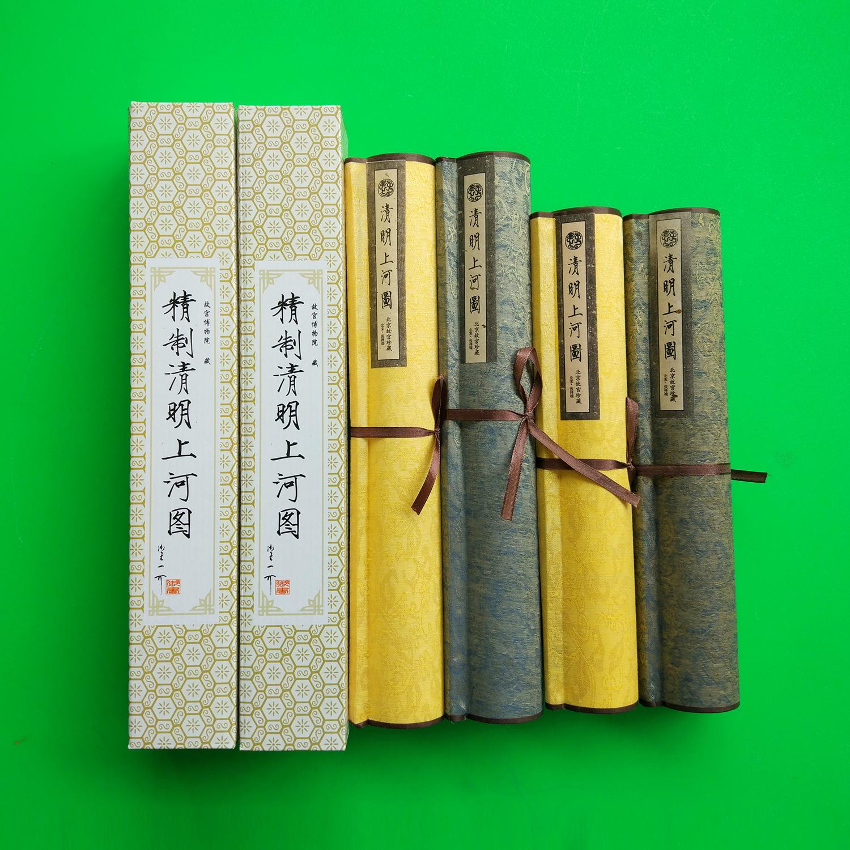 """Картина """"на реке в праздник цинмин"""" традиционная китайская живопись слово живопись панорамный все инжир 35 сантиметр хорошо крепление объем ось книга живопись поэтому дворец может отмените, чтобы отправить церемония"""