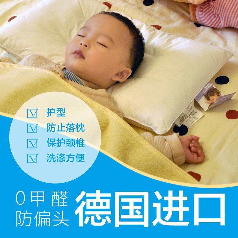 儿童宝宝枕头防螨 小孩婴儿护颈幼儿园学生枕芯0-1-3-6岁四季通用