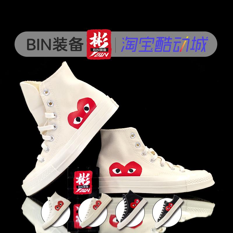 cdg x converse 1970s匡威帆布鞋