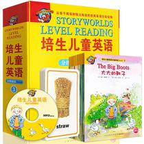 培生儿童英语分级阅读Level3 20册 小学三年级英语课外阅读书绘本 故事书四年级 原版带音频少儿英语入门教材启蒙书籍有声读物英文