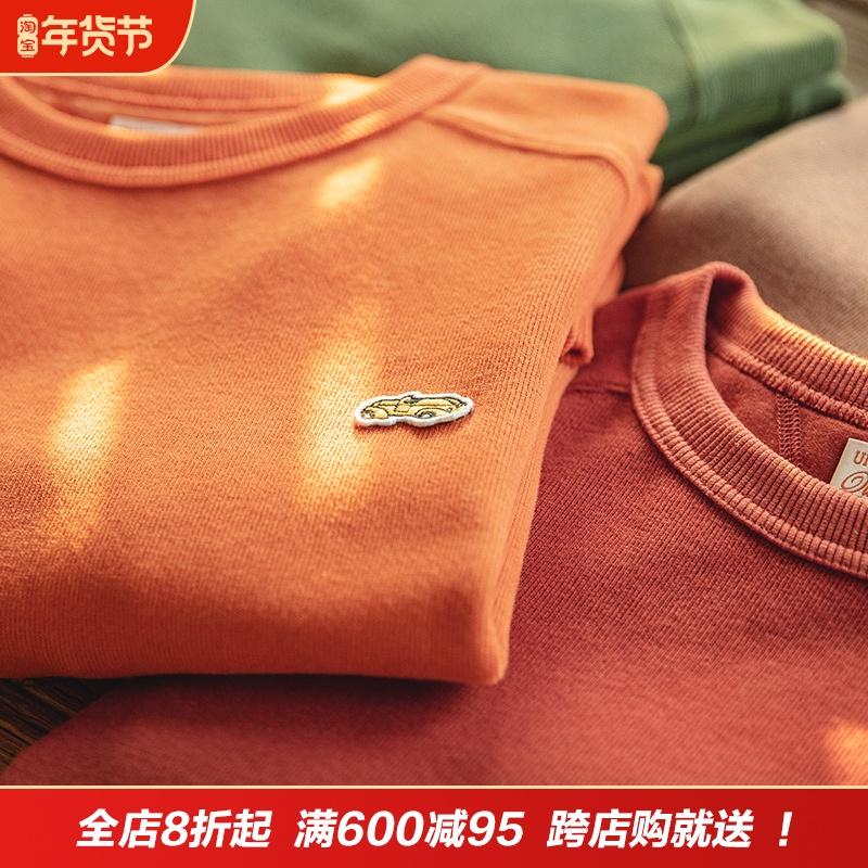 马登工装美式复古内搭圆领橘色外套秋冬情侣无帽套头长袖卫衣男潮