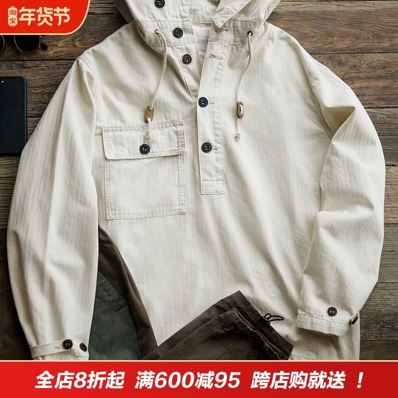 马登工装 美式复古二战海军白色外套炸街冲锋套头连帽衫卫衣男潮