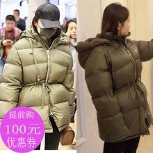2020秋冬明星霍思燕同款女羽绒服保暖中长款宽松收腰系带加厚外套