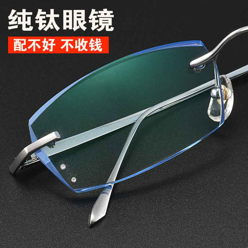 Spectacles for myopia male glasses frameless pure titanium diamond trimming glasses with finished diopter Danyang myopia glasses