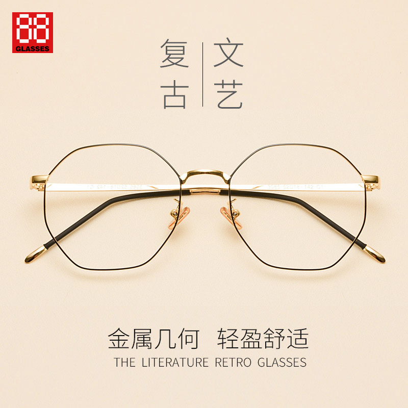 Short sighted spectacle frame female big face diamond polygon anti radiation anti blue light plane eye protection computer lens male power